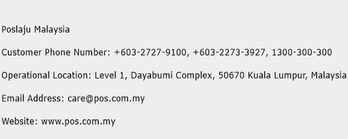 PosLaju Contact Number
